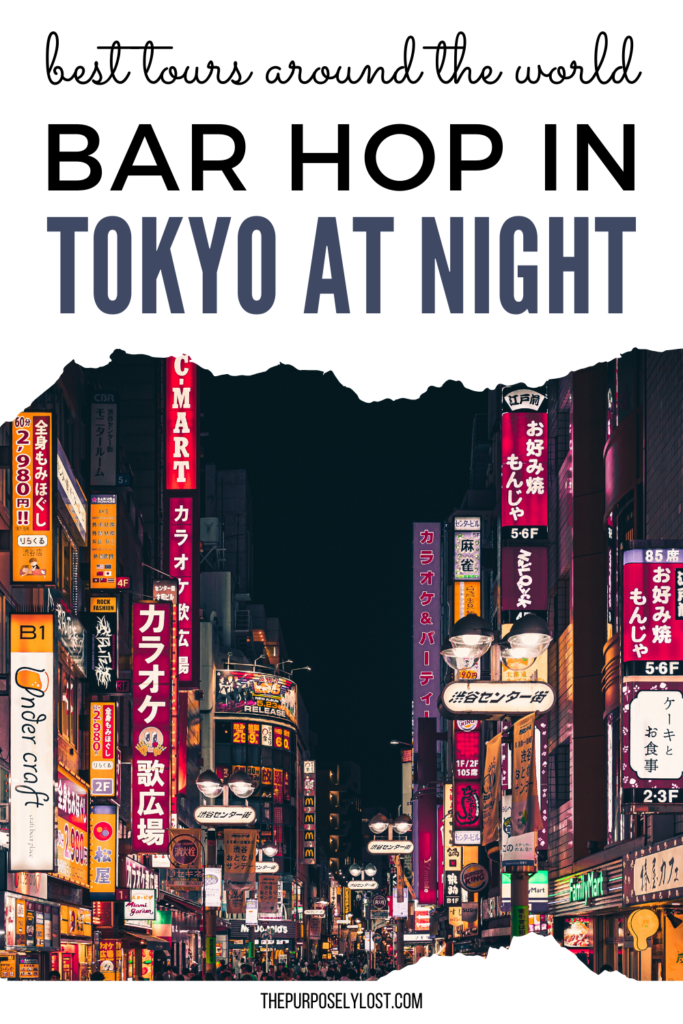 Have you ever wondered what a Bar Hop through unique Tokyo nightlife is like? Check out Venese's experience bar-hopping through Tokyo at night with FLIP Guide!